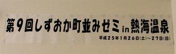 0202_14_8977.jpg
