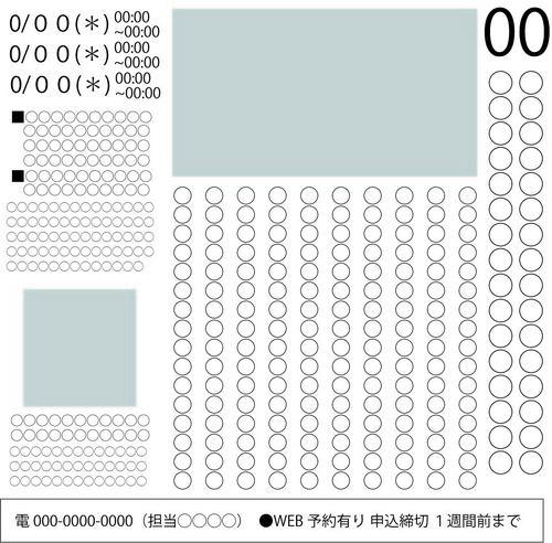 2017藤枝パンフ雛型.jpg