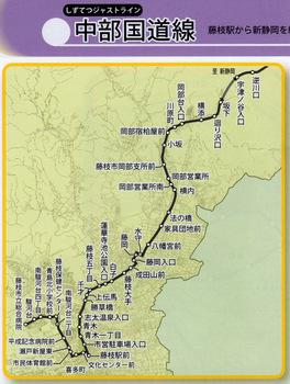 中部国道線.jpg